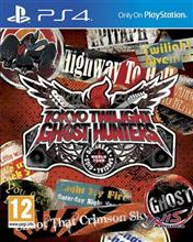 Tokyo Twilight Ghost Hunters Daybreak Special Gigs Ps4