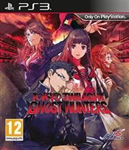 Tokyo Twilight Ghost Hunters Ps3
