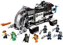 Transportor Supersecret De Trupe De Politie (70815)