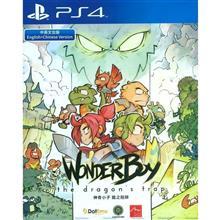 Wonder Boy The Dragon S Trap Ps4