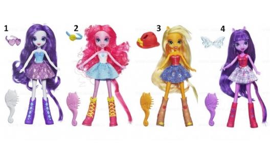 My Little Pony Equestria Girl Hasbro